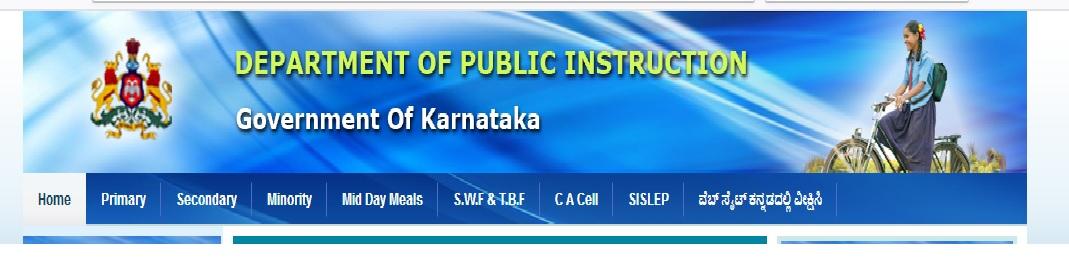 Schooleducationkarc View Rte Online Status 2nd Round